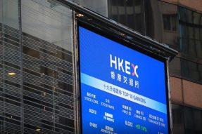 网易股价在香港第二上市上涨6%