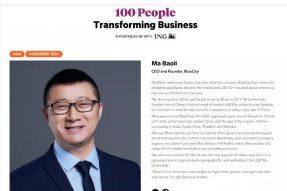 蓝城兄弟马保力入选Business Insider商业变革者100人(亚洲)榜单