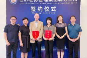 华太集团开创SPAC资本化经济的新视野 打造线下线上综合服务平台