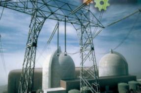 艾默生电气以约110亿美元的价格将其软件部门与艾斯本合并